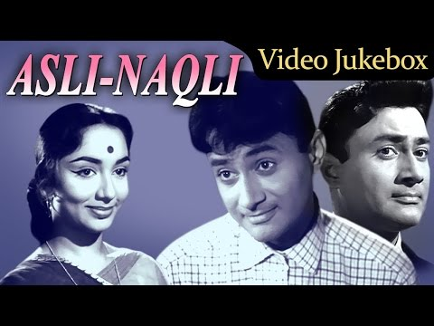 Asli Naqli - Songs Collection - Dev Anand - Sadhana - Lata -...