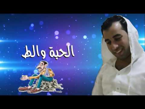 download lagu Cheb Midou - L7aba W Talba   Exclusive   2016  الشاب ميدو - الحبة و الطلبة gratis