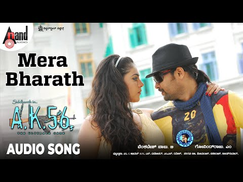 A.k. 56 - Mera Bharath video