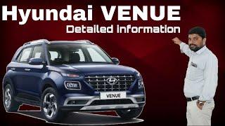 Hyundai VENUE in telugu|కొత్తగా లాంచ్ కాబోతున్న Hyundai VENUE detailed information|telugu car review