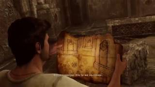 Uncharted The Nathan Drake collection - Drake Deception