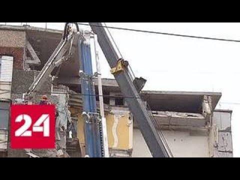 В Ижевск привезли Струну для разрушенного взрывом дома - Россия 24