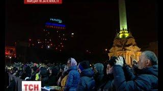 На Майдані Незалежності українці заспівали гімн України - : 2:42 - (видео)