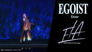 EGOIST【LIVE 2017】 Door [Full HD]