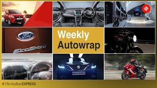 Auto Weekly Wrap: Ford-Mahindra big announcement | Maruti BS-VI engines | Honda CBR650R