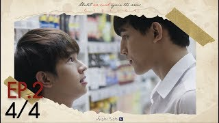 [Official] Until We Meet Again | ด้ายแดง Ep.2 [4/4]