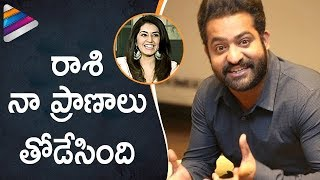 Jr NTR Funny Allegations on Raashi Khanna | Jai Lava Kusa Movie Latest Interview | Raashi | Nivetha