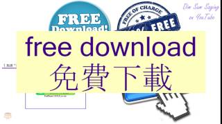 """FREE DOWNLOAD"" in Cantonese (免費下載) - Flashcard"