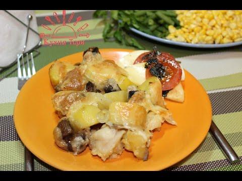 Запеченный картофель с грибами и сыром моцарелла