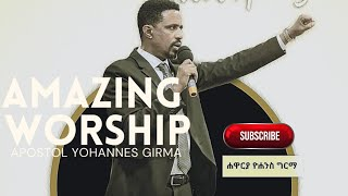 Yohannes Girma and ZETSEAT Choir / Holy Fire Conference