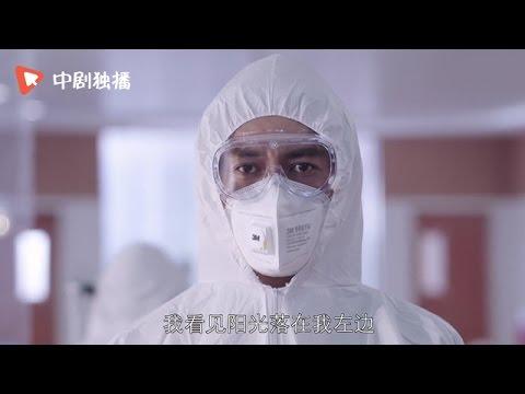 外科风云 ● 靳东重回仁和