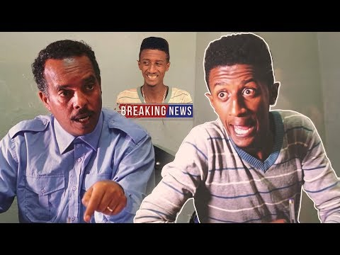 Henok Tekle (Wari) - Tki | ትኪ - New Eritrean Comedy 2018 thumbnail