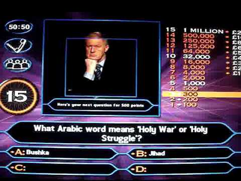 JPM Who Wants To Be A Millionaire - Quiz Machine £2 Megastreak!