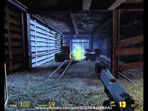 Half-Life 2: Episode Two прохождение - Главы 1 и 2 - [2/5]