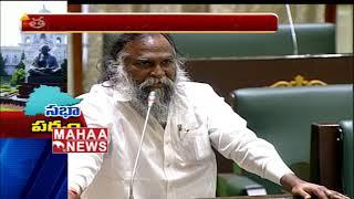 Cong Leader Jagga Reddy Speech @ Telangana Assembly Session 20-01-2019