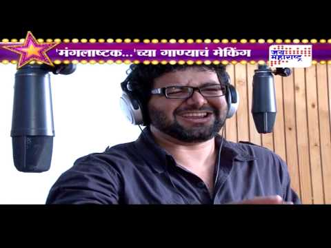 E3 Mangalashtak, | Making Of Mangalashtak Movie Album, Seg 2 video