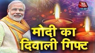 Modi government stalls price rise as Diwali gift