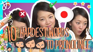 Learn the Top 10 Hardest Japanese Words to Pronounce