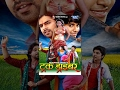 ट्रक ड्राइवर - Latest Bhojpuri Movie - Truck Driver - Bhojpuri Full Film | Pawan Singh