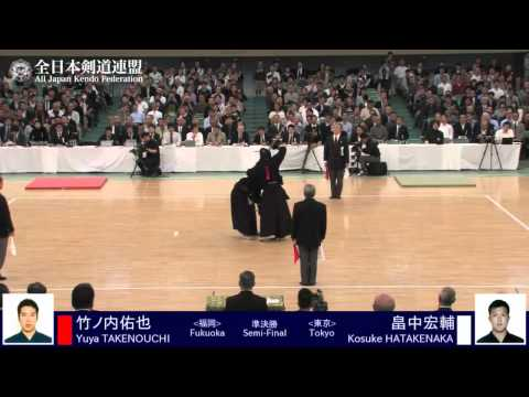 TAKENOUCHI DM- HATAKENAKA - 62nd All Japan KENDO Championship - Semi Final 61