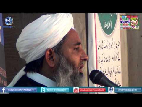 [clip] Advice To Tablighi Brothersتبلیغی بھائیوں کو نصیحت Maulana Ilyas Ghumman video