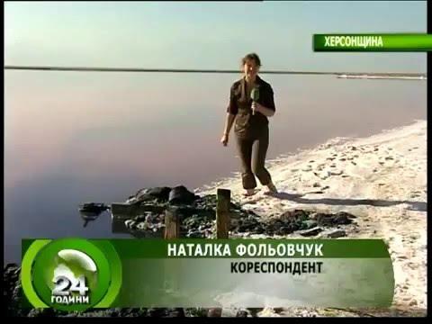 Целебное озеро Сиваш