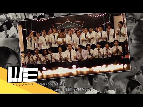 [MV] กะทันหัน - Project Love Pill 2 by Fongbeer [TV version]