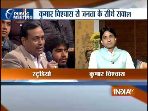 Why Kumar Vishwas is not targeting Rahul Gandhi in this Assembly election?