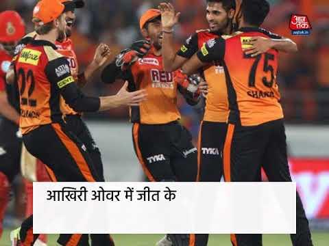 IPL: गेंद दर गेंद ऐसे भुवी ने तोड़ा कोहली का सपना