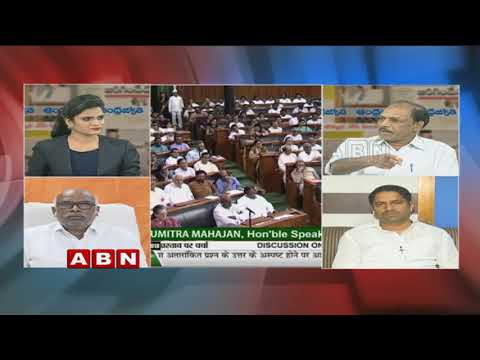 Debate | TDP Plans to step up Protests over AP Special Status | Part 2