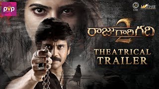 Raju Gari Gadhi 2 Movie Review, Rating, Story, Cast & Crew