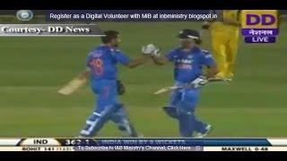 India vs Australia: Rohit, Kohli, Dhawan script India's biggest chase