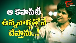 only-they-will-fit-my-filmsnandini-reddy-talkomania