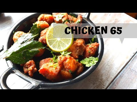 చికెన్ 65 చేసే విధానం | CHICKEN 65 RECIPE IN TELUGU | RESTAURANT RECIPES | RJSuperbook
