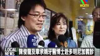 CCTV4.wmv