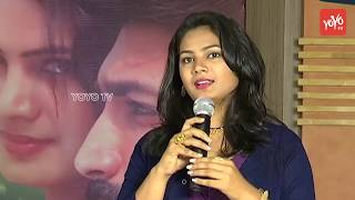 Abbo Naa Pellanta Movie Trailer Launch | Latest Telugu Movies 2018 | Tollywood