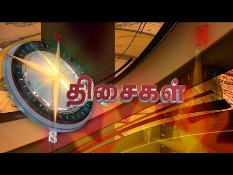 Painful Life of Vali-North People in Jaffna   19-06-2016   Athavan TV