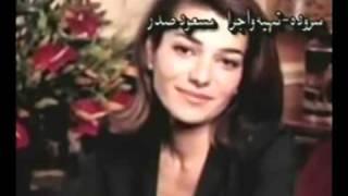 سرزمينم خزر، سروده ای زيبا بیاد درگذشت شاهپور علیرضا پهلوی از آقای مسعود صدر