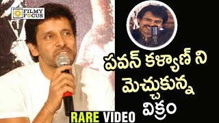 Vikram about Pawan Kalyan Simplicity : Unseen Video