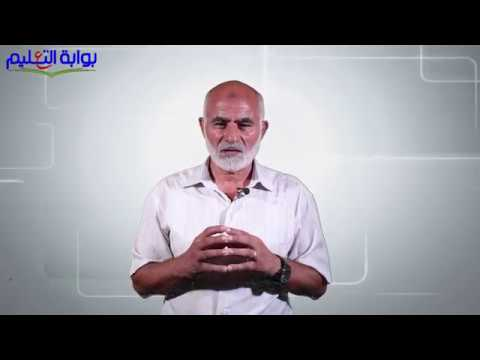 الدرس الثاني في مادة الاستاتيكا للصف الثالث الثانوي