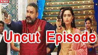 UDAAN - 26th October 2016 | Full Uncut - Episode On Location