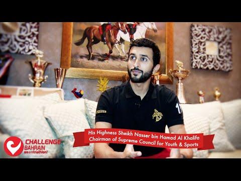 H.H Sheikh Nasser bin Hamad Al Khalifa