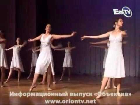 EnTV Орион – Новости – Энергодар – Вторник, 04.09.2012