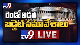 Parliament LIVE || Second phase of Parliament's Budget session - TV9