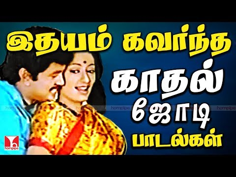 thai poranthachu tamil full movie 35