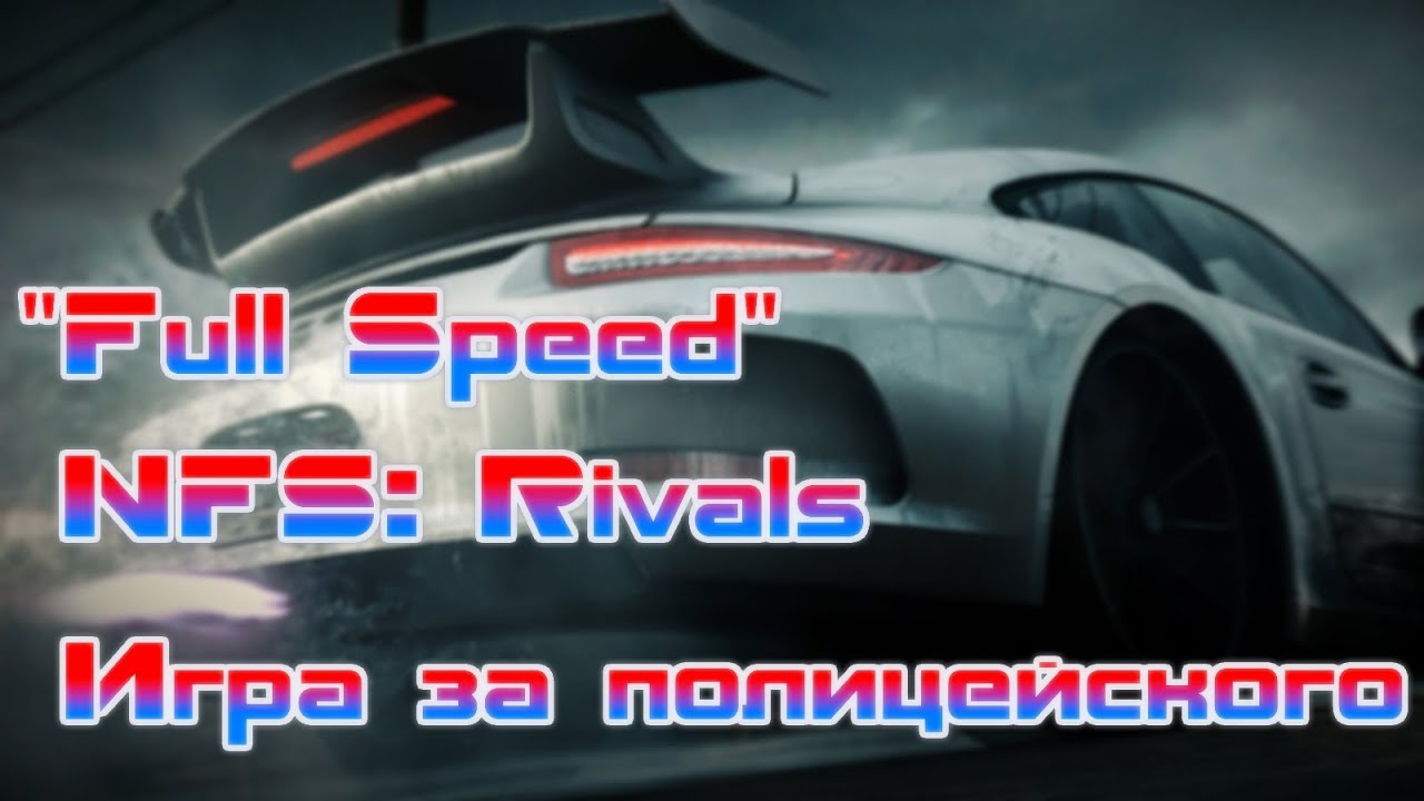 Nfsaddons: your need for speed download source