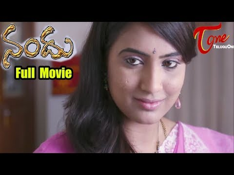 Nandu (2014) || నందు || Full Length Telugu Movie video