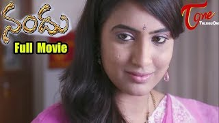 Madanamohini - Nandu (2014) || నందు || Full Length Telugu Movie