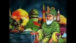 download lagu Ya Ghous Pak Aj Karam Karo Qawali gratis