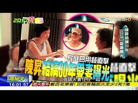 台灣-台灣大搜索-20170101 獨家專訪「軍中情人」方季惟 揭當年退出歌壇秘辛